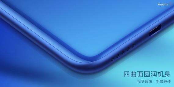 Xiaomi представила бюджетный Redmi 76