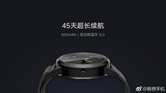 Lenovo представила умные часы Watch X1