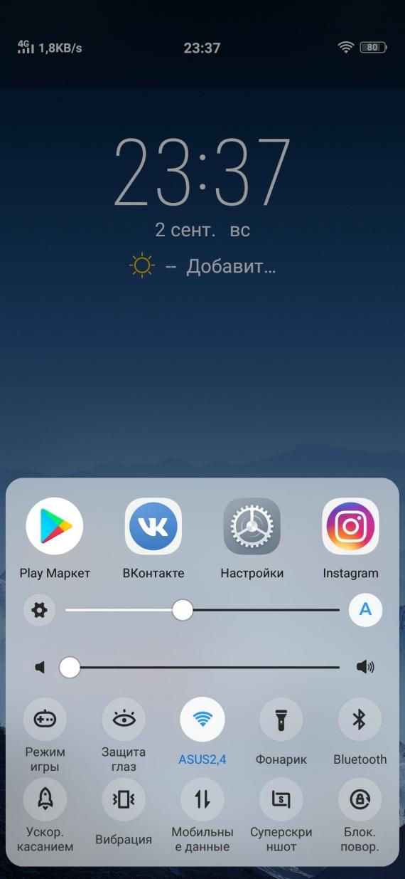 Обзор Vivo V11 иV11i: с«изюминкой», номимо38