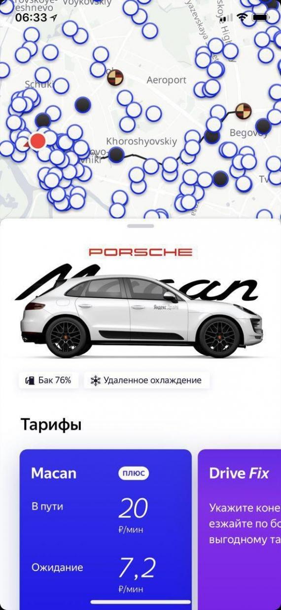 Автопарк «Яндекс.Драйв» пополнился Porsche Macan и 911 Carrera RS2