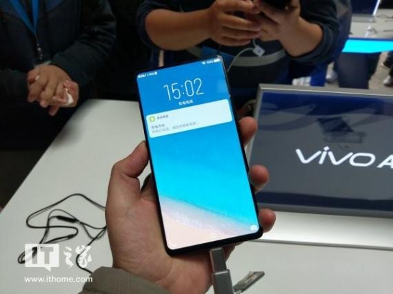 Максимально безрамочный Vivo APEX официально появится в продаже5