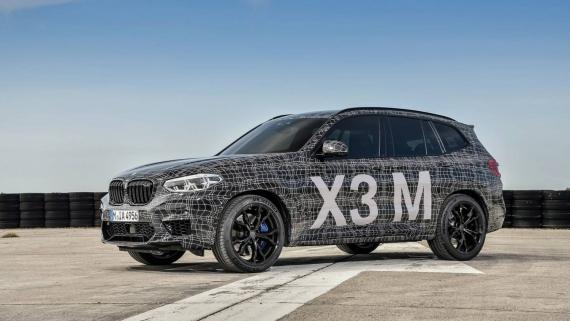 BMW поделилась фотографиями с испытаний X3/X4 M7