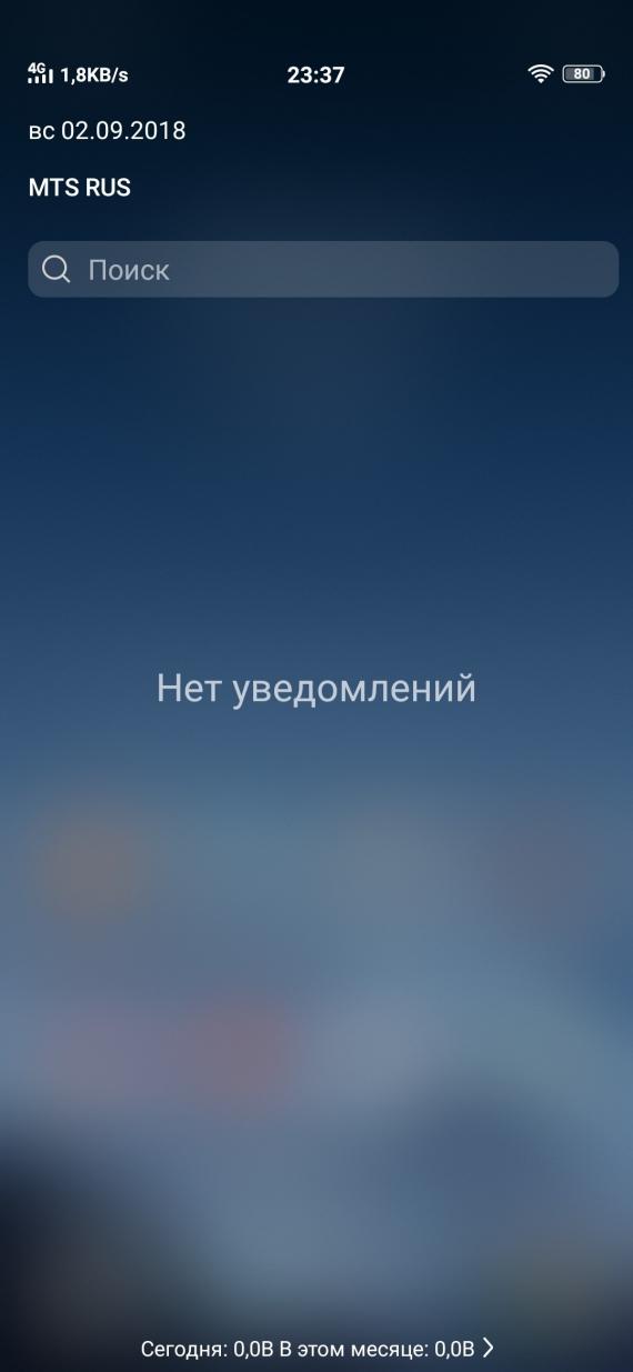 Обзор Vivo V11 иV11i: с«изюминкой», номимо39