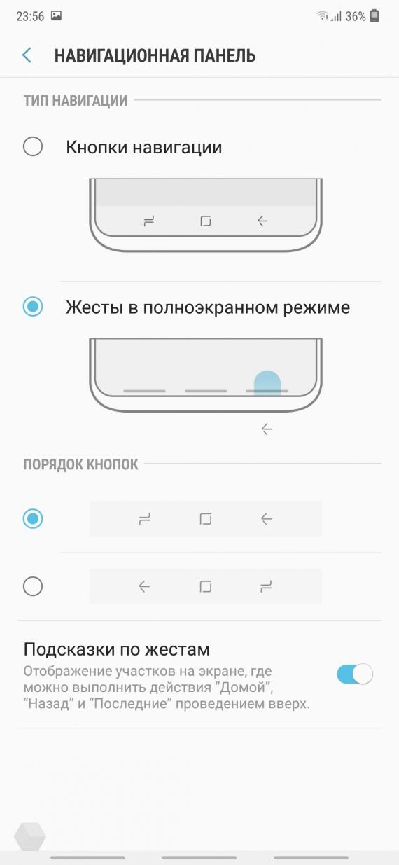 Обзор Samsung Galaxy M20: сам себе конкурент19