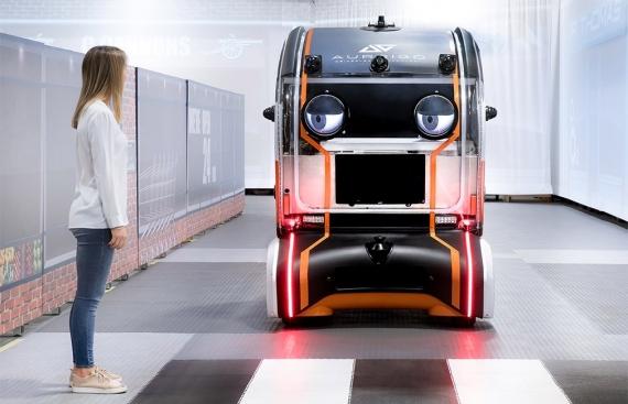Jaguar Land Rover предложил наделить беспилотники глазами1