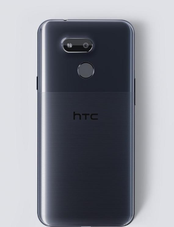 HTC Desire 12s: необычный дизайн и NFC1