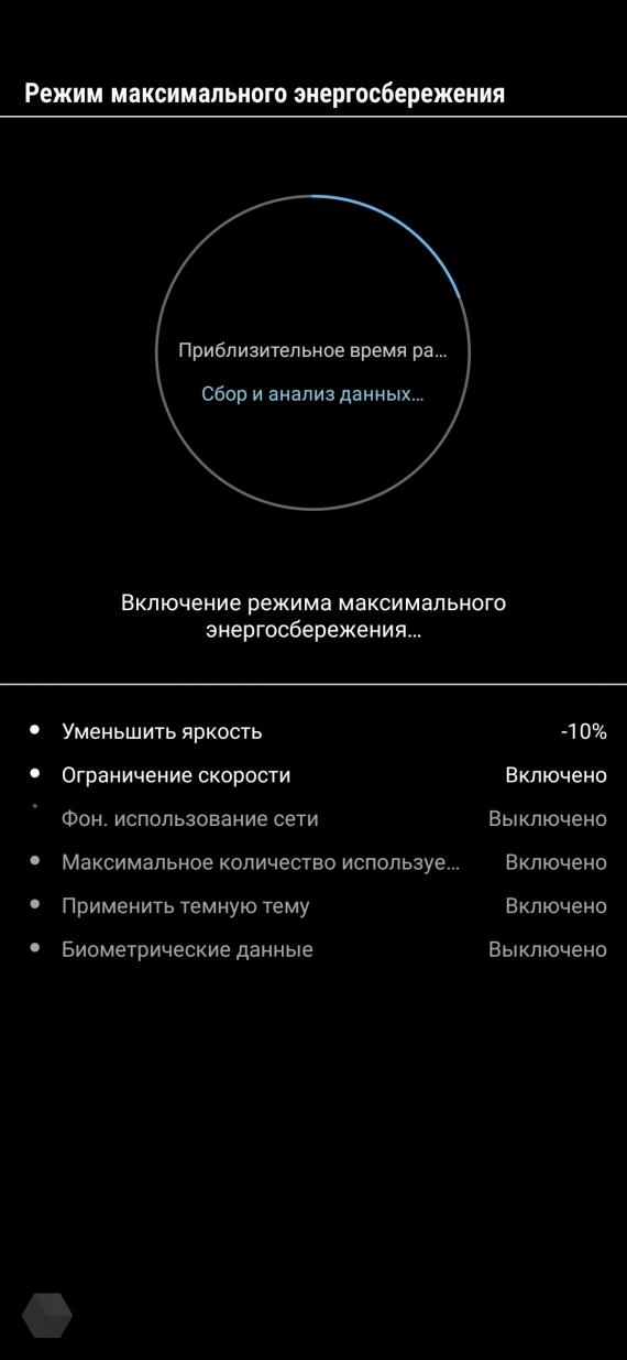 Обзор Samsung Galaxy M20: сам себе конкурент15