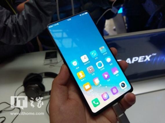 Максимально безрамочный Vivo APEX официально появится в продаже1