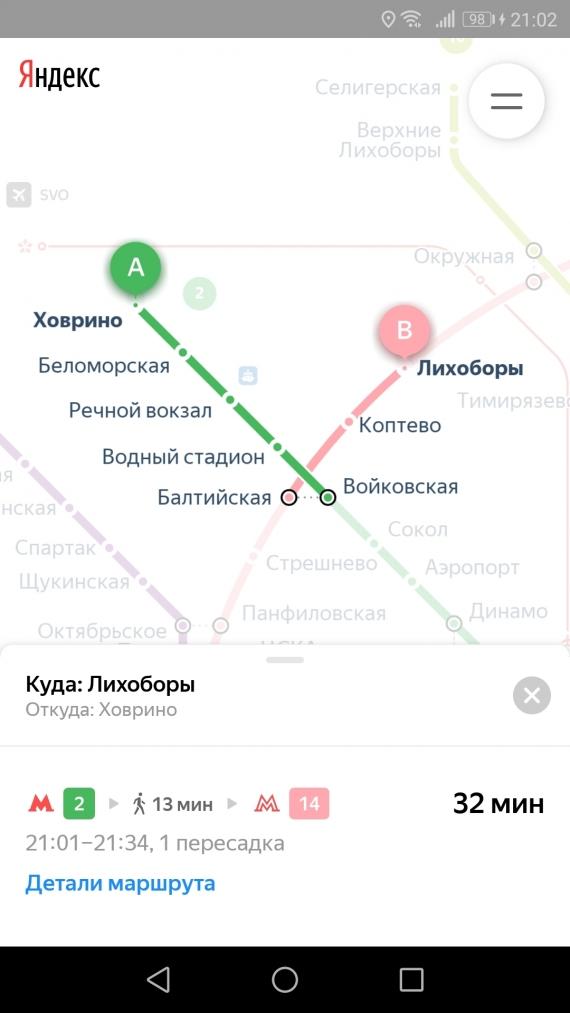 «Яндекс.Метро» изменил дизайн и добавил новые города2