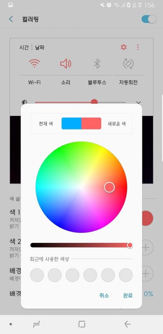Samsung позволит кастомизировать фирменную оболочку3