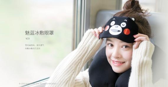 Набор для путешествий с мишкой Кумамон от Meizu6