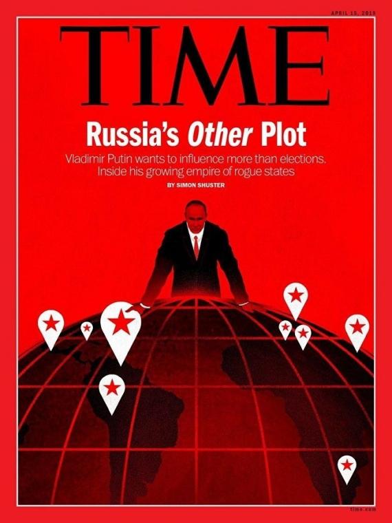 Путин и его тайный план — новая обложка журнала Time1