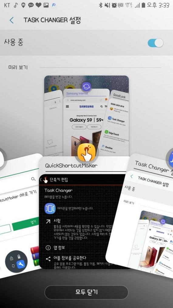 Samsung позволит кастомизировать фирменную оболочку2