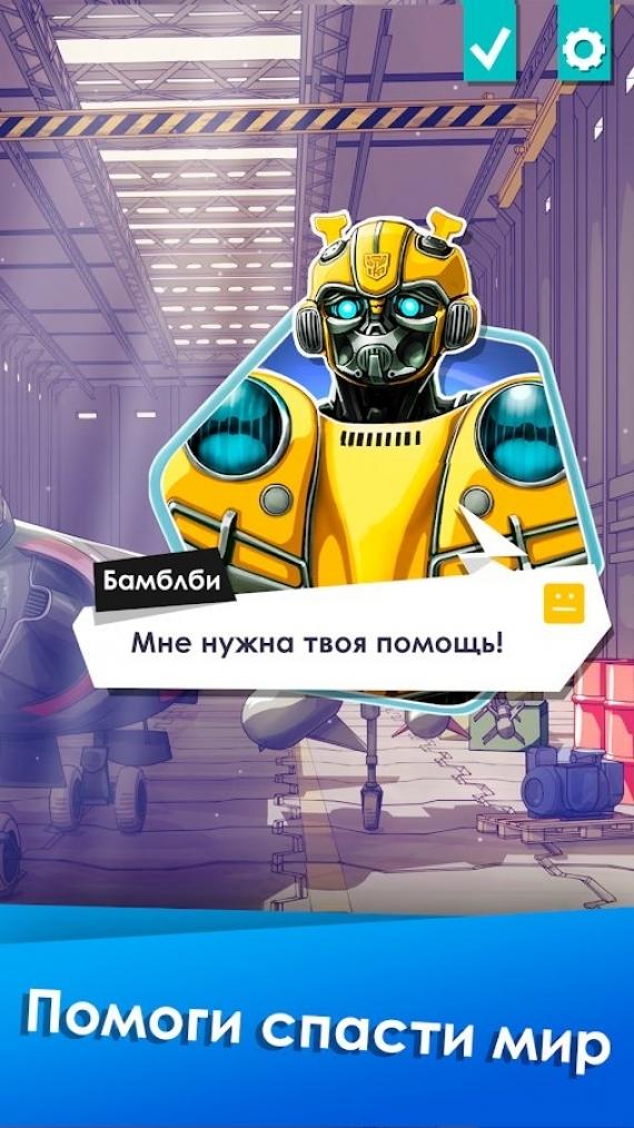 «Лаборатория Касперского» выпустила игру для подростков1