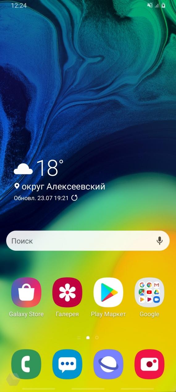 Обзор Samsung Galaxy A80. Помощник инстаблогера30
