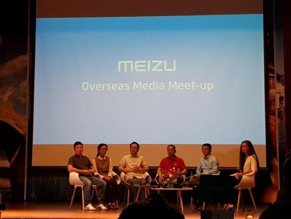 Пресс-завтрак с Meizu: смартфон с NFC, Flyme 7 и Android One11