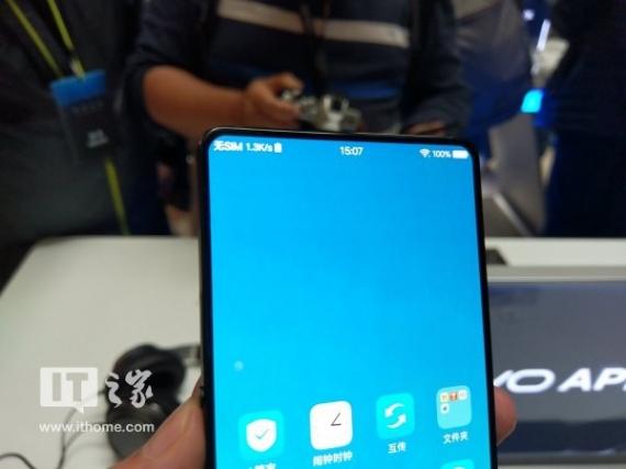 Максимально безрамочный Vivo APEX официально появится в продаже3