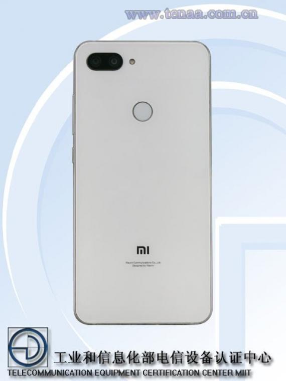 Внешний вид и спецификации Xiaomi Mi 8 Youth3