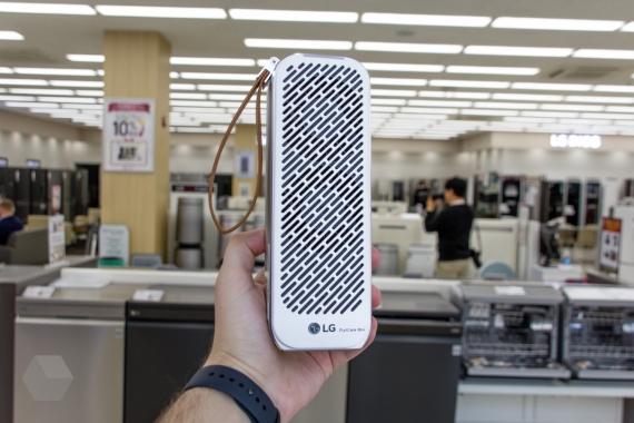Очиститель воздуха LG PuriCare Mini. Чистый воздух там, где ты1