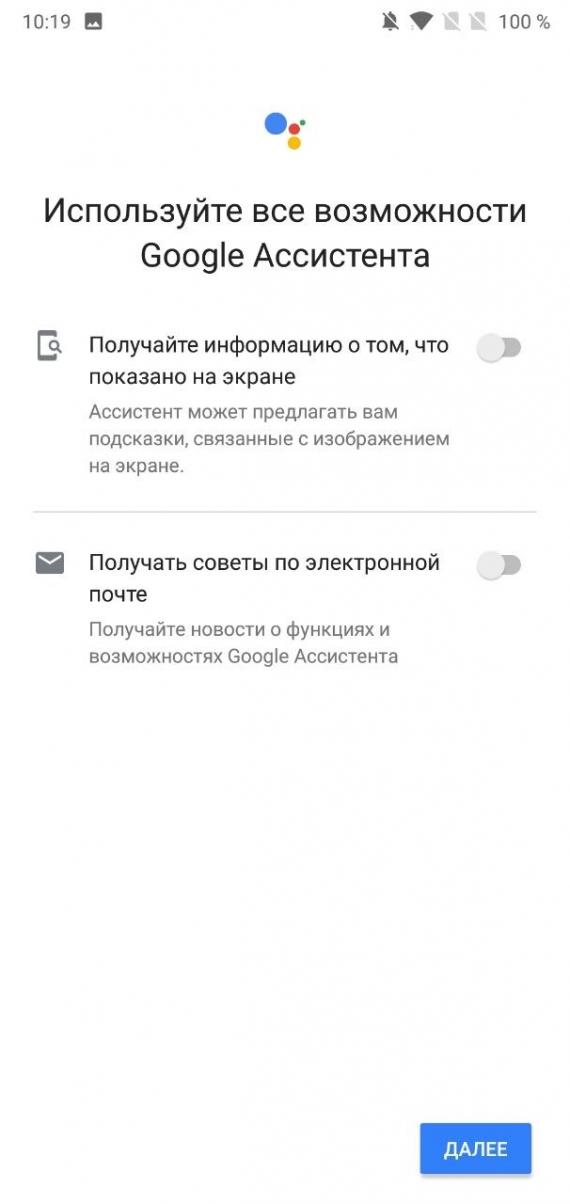 Google Ассистент на русском заработал!2