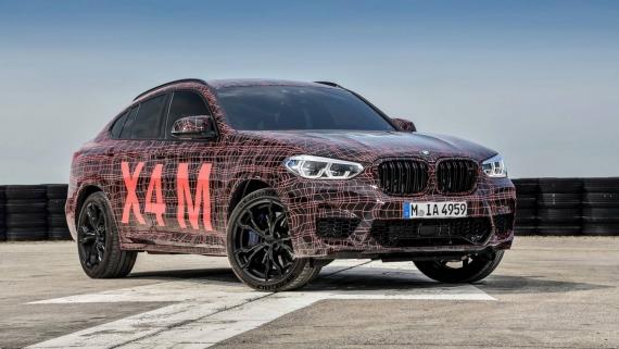 BMW поделилась фотографиями с испытаний X3/X4 M18