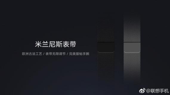 Lenovo представила умные часы Watch X2