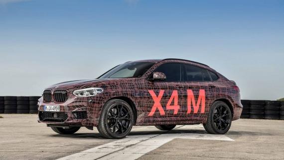 BMW поделилась фотографиями с испытаний X3/X4 M15