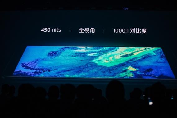M6s — первый смартфон Meizu с экраном 18:97