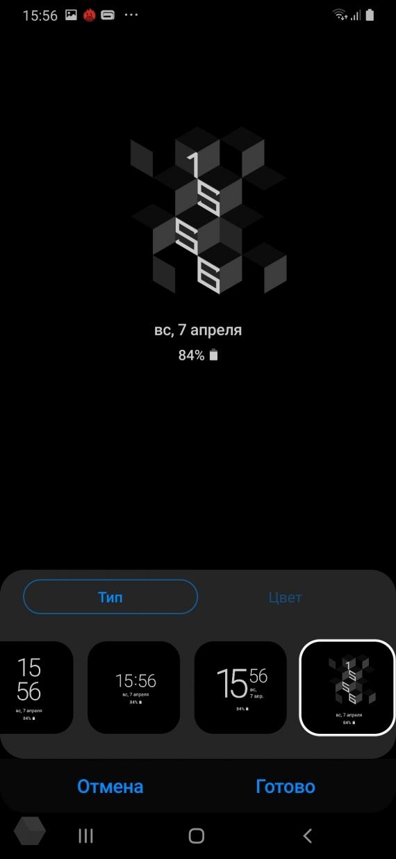 Обзор Samsung Galaxy A30 и A50 — вся власть экрану16