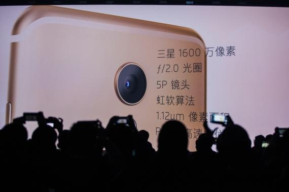 M6s — первый смартфон Meizu с экраном 18:95