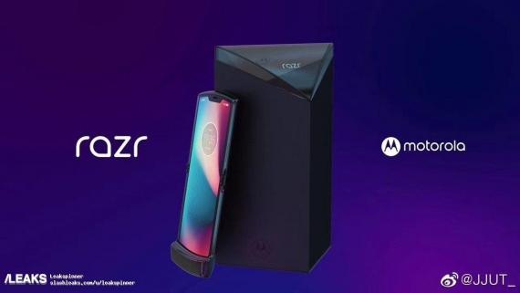 Первые изображения складной «раскладушки» Motorola RAZR2