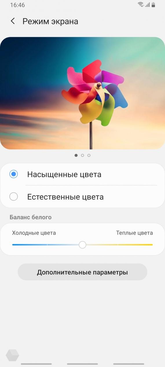 Обзор Samsung Galaxy A80. Помощник инстаблогера34
