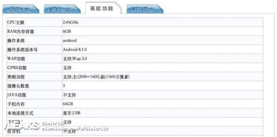 TENAA раскрыл характеристики OnePlus 62