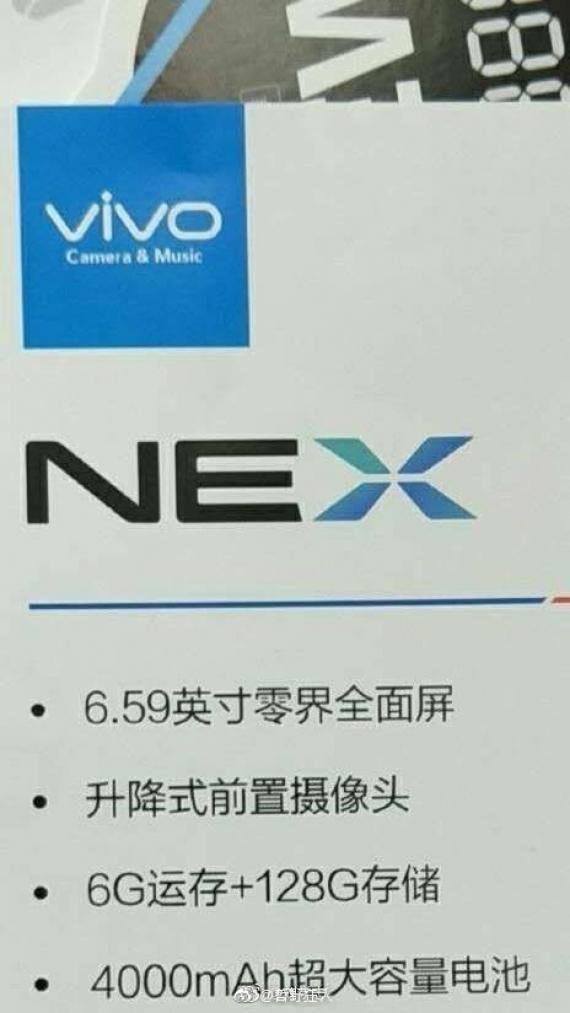 Раскрыты спецификации и внешний вид Vivo NEX1