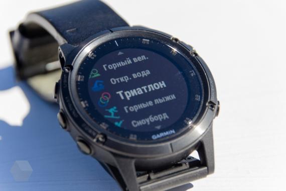 Обзор Garmin Fenix 5 Plus. Почему это лучшие часы для спортсменов?14
