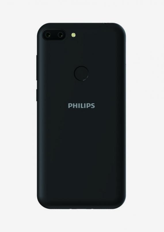 Старт продаж долгоживущего смартфона Philips S561 в России2