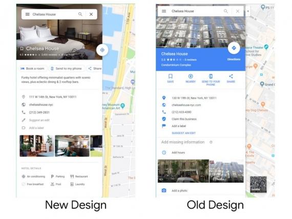 Дизайнер Google опубликовал ролик с новым Material Design1