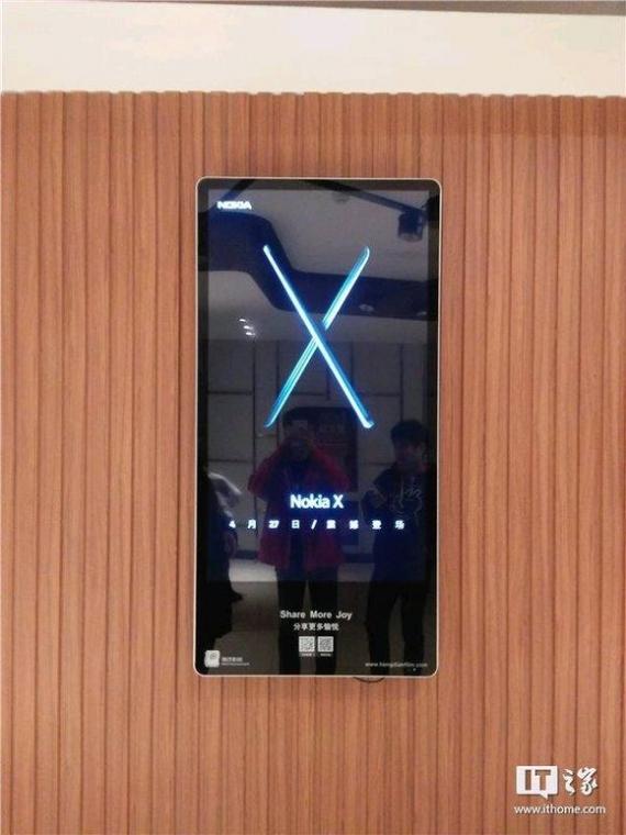 HMD Global выпустит продолжение Nokia X1
