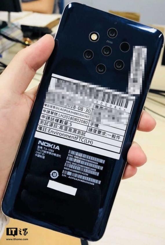 Появилось фото смартфона Nokia с пятью камерами1
