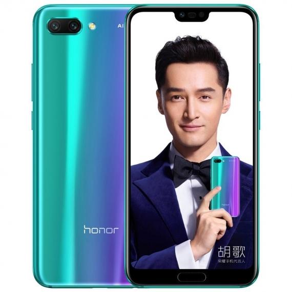 Huawei представила ультрабук MagicBook и флагман Honor 102