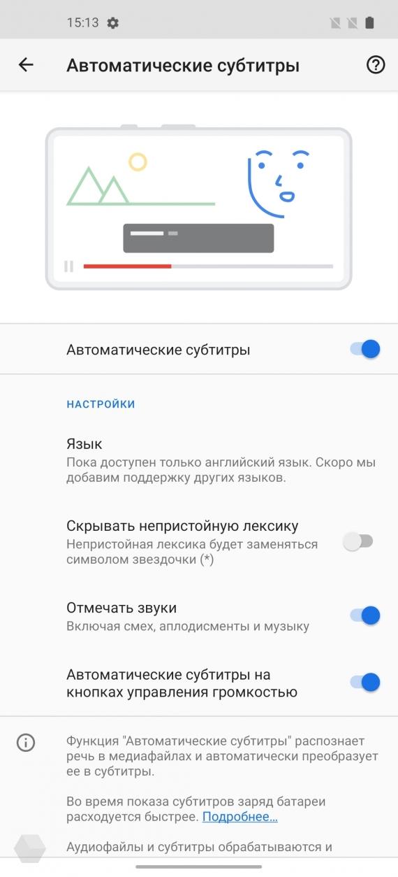 Обзор OnePlus 8 Pro: теперь в нём есть всё17