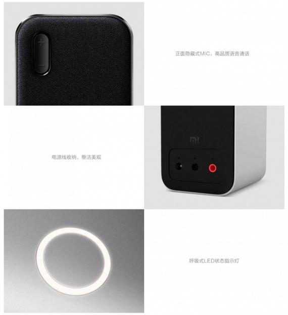 Xiaomi выпустила беспроводные компьютерные колонки за 58 долларов3
