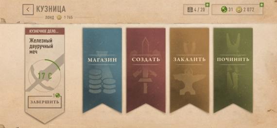 Почему вам не стоит играть в The Elder Scrolls: Blades?41