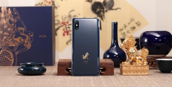 Xiaomi Mi MIX 3 Forbidden City Edition поступит в продажу в декабре1
