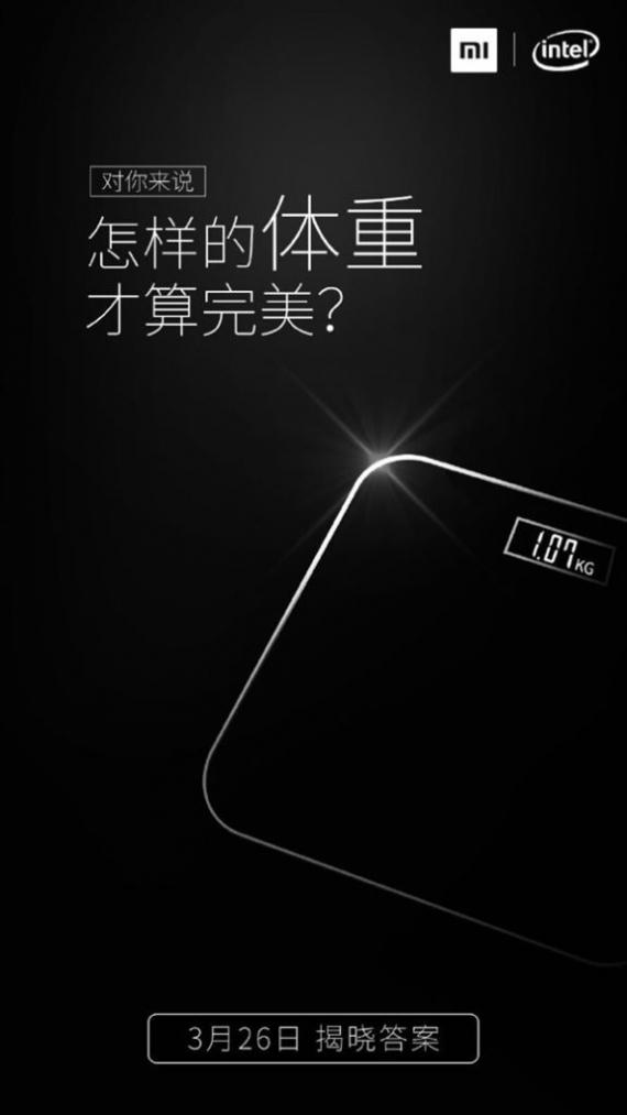 Xiaomi представит новый Mi Notebook Air 26 марта1