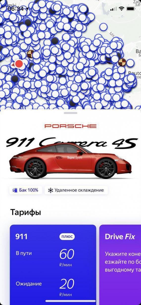 Автопарк «Яндекс.Драйв» пополнился Porsche Macan и 911 Carrera RS4