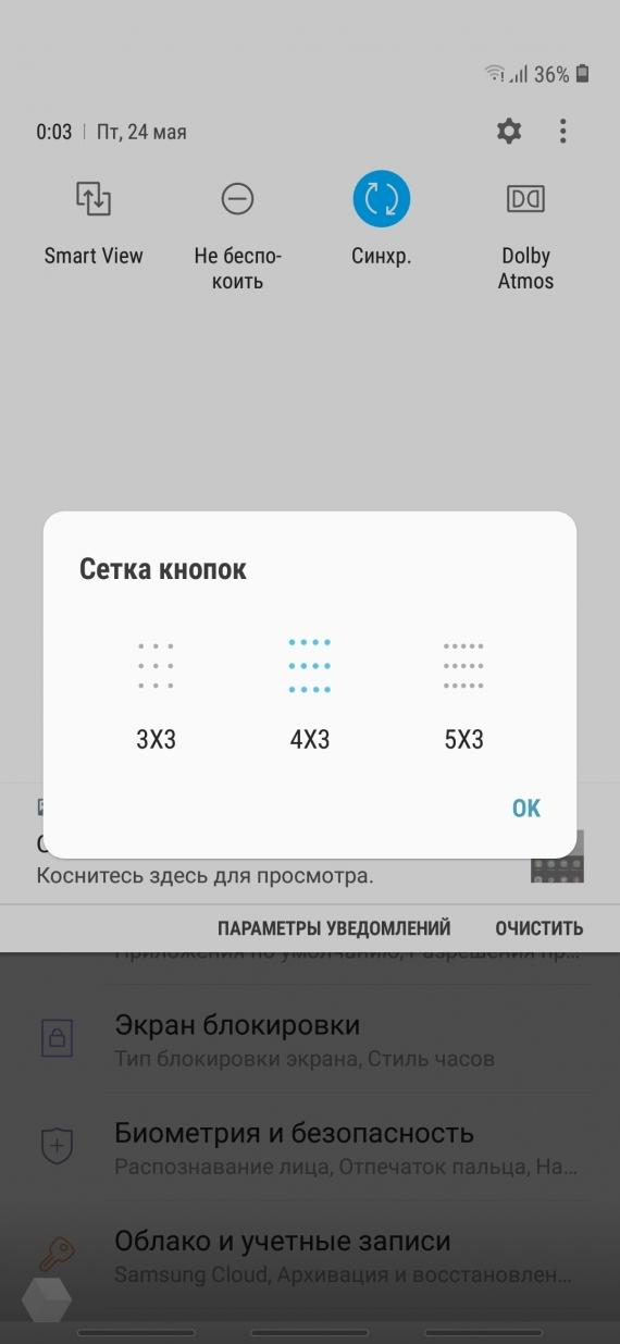 Обзор Samsung Galaxy M20: сам себе конкурент14