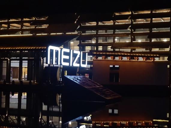 Meizu 15 Plus: главные плюсы и минусы26