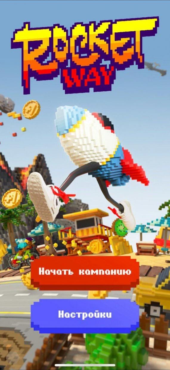 «Рокетбанк» выпустил мобильную игру, в которой можно заработать валюту банка1