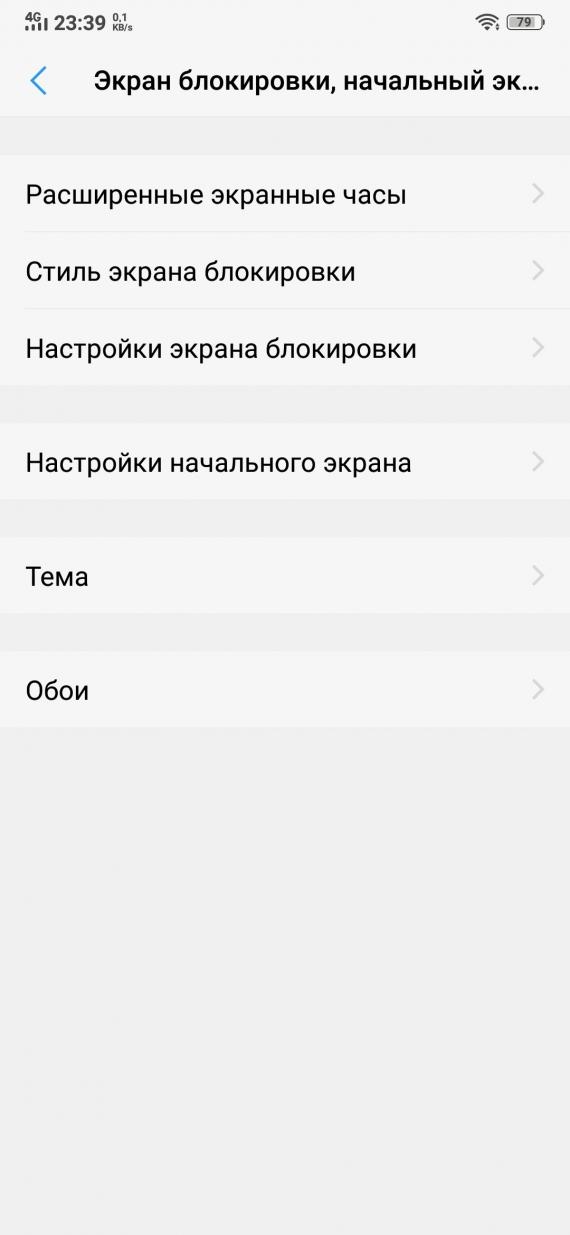 Обзор Vivo V11 иV11i: с«изюминкой», номимо44